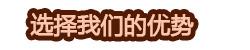 555彩票网官网