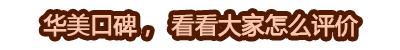 超市555彩票网官网